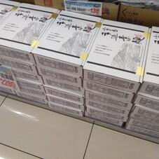 小豆島手延素麺 2,280円(税抜)