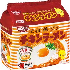 チキンラーメン 318円(税抜)