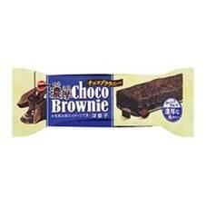 濃厚チョコブラウニー 10ポイントプレゼント