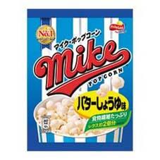 マイクポップコーン バターしょうゆ味 10ポイントプレゼント