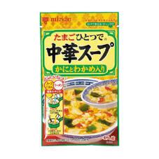中華スープ(かにとわかめ入り) 69円(税抜)