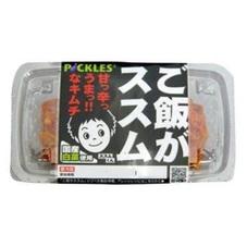 ご飯がススムキムチ 10ポイントプレゼント