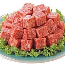 牛サイコロステーキ[成型肉:解凍] 98円(税抜)