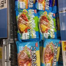 涼麺 178円(税抜)