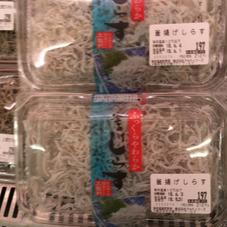 釜揚げしらす 197円(税抜)