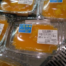 四国の牛乳を使ったマンゴーミルク寒天 198円(税抜)