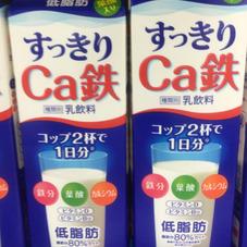 すっきりCa 144円(税抜)