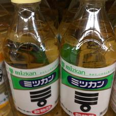 穀物酢 127円(税抜)