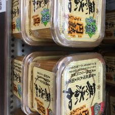 無添加円熟みそ 297円(税抜)