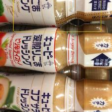 QPドレッシング 158円(税抜)