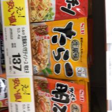 SBパスタソース 137円(税抜)