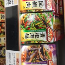 クックドゥ厳選3品 138円(税抜)