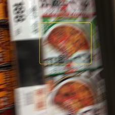 カレー曜日 188円(税抜)