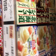 北海道シチュー 198円(税抜)