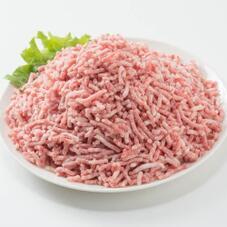 牛・豚合挽 98円(税抜)