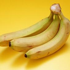 カットバナナ 79円(税抜)
