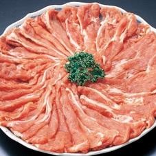 豚肉かたロースしゃぶしゃぶ用 77円(税抜)