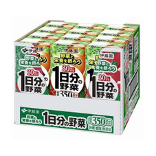 一日分の野菜 597円(税抜)