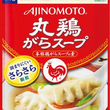 丸鶏がらスープ 168円(税抜)