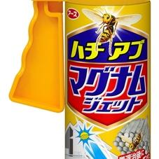ハチアブマグナムジェット 1,080円(税抜)