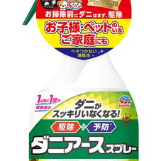 ダニアーススプレー ハーブの香り 698円(税抜)