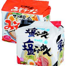 サッポロ一番・みそラーメン 塩らーめん 258円(税抜)