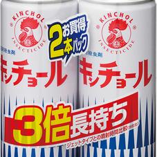 キンチョールK450ml×2本パック 980円(税抜)