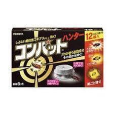 コンバット ハンター 698円(税抜)