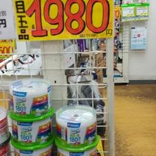 ブルーレイディスク 50枚 1,980円(税抜)