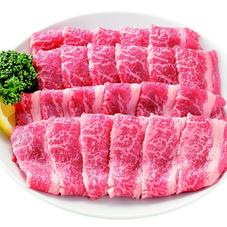 牛バラカルビ焼用(スライス) 178円(税抜)
