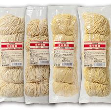 生中華麺各種 278円(税抜)