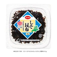 しそ昆布 138円(税抜)