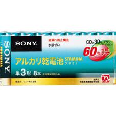 アルカリ乾電池 単3形 580円(税抜)