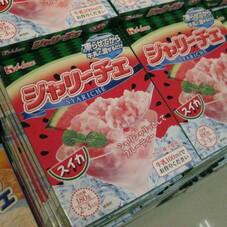 シャリーチェ スイカ 158円(税抜)