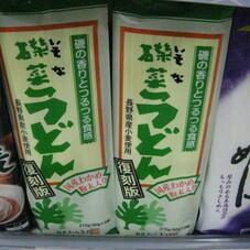 磯菜うどん 198円(税抜)