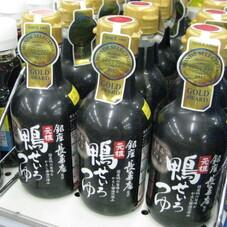元祖鴨せいろつゆ 278円(税抜)
