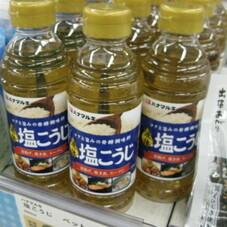 塩こうじペット 268円(税抜)