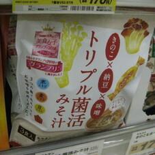 トリプル菌活みそ汁 178円(税抜)