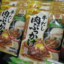 具麺牛だし肉ぶっかけ 188円(税抜)