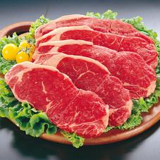 牛肉ロースステーキ用 197円(税抜)