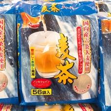 六条麦茶使用 麦茶 178円(税抜)