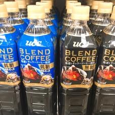 ブレンドコーヒー 各種 88円(税抜)