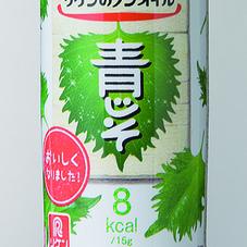 ノンオイルドレッシング(青じそ・うま塩) 119円(税抜)
