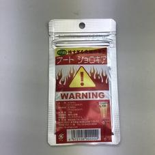 ブートジョロキア パウダー 990円(税抜)