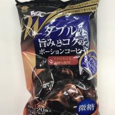 ポーションコーヒー20個入り 199円(税抜)