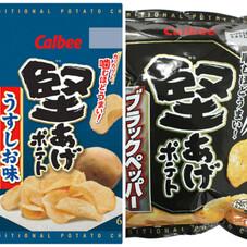 堅あげポテト 58円