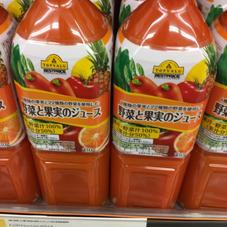 野菜と果実のジュース 148円(税抜)
