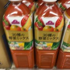 野菜ミックスジュース 198円(税抜)