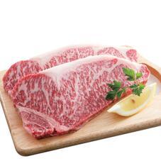 ひろしま牛サーロインステーキ用 1,580円(税抜)