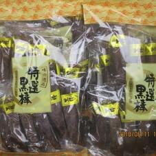 味の逸品 特選黒棒 198円(税抜)